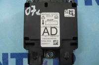 Module airbag AD Ford Transit 2006-2013